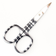 Animal Print Curved Nail Scissors